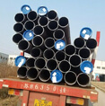 API 5L X42 Pipes